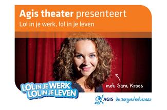 Agis health insurance. Theater